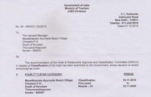 Latest News and Events at Manaltheeram | Somatheeram Ayurveda Group | Kerala
