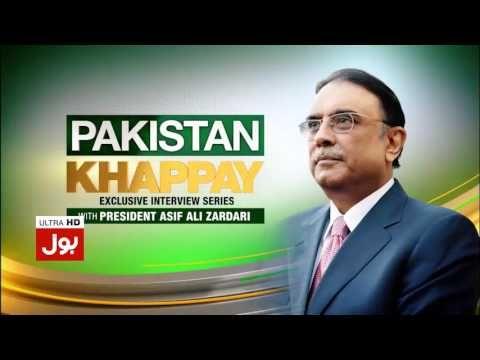 Pakistan Khappay with President Asif Ali Zardari - 16th Apr 2017 | BOL News - https://www.pakistantalkshow.com/pakistan-khappay-with-president-asif-ali-zardari-16th-apr-2017-bol-news/ - http://img.youtube.com/vi/mMUn18GIVm4/0.jpg