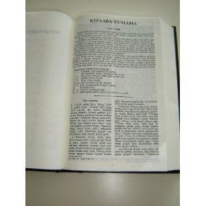 Borana Bible / Kitaaba Waaqa Ka Afaani Boranatini Taafani - The Bible in Borana Language / 053P Borana is a variety of Oromo spoken in Southern Ethiopia and northern Kenya by the Borana people    $59.99