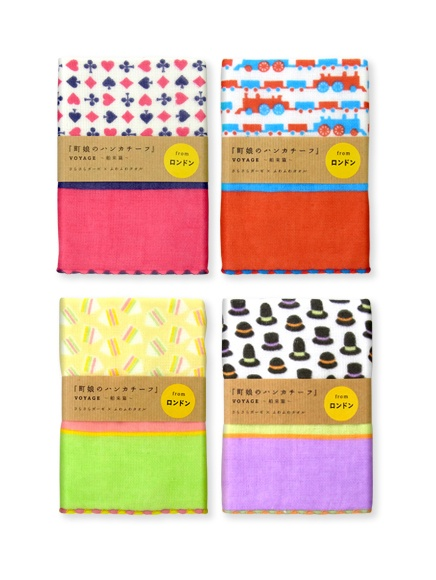 machimusume no handkerchief / voyage / England / FROM GRAPHIC
