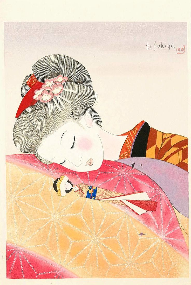 Fukiya Koji 蕗谷虹児 (1898-1979) Utata ne うたたね (Nap) - 1973