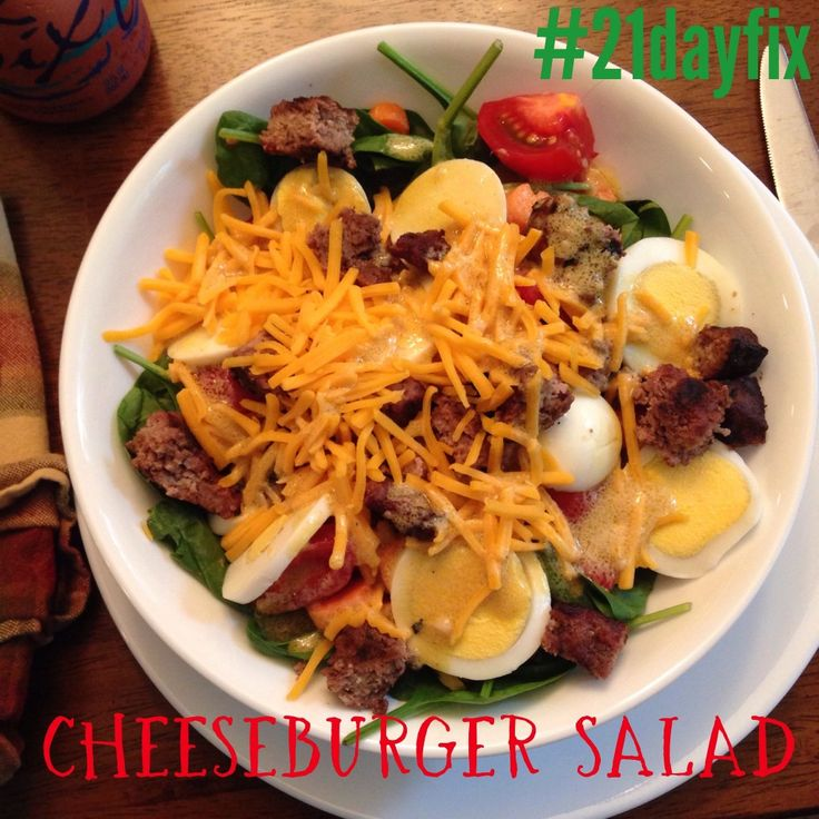 Cheeseburger Salad for the 21 Day Fix. 1.5, 2 green, 1 blue, 2 orange. Delicious and satisfying!