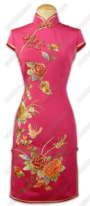 Charming Peony Embroidered Silk Cheongsam : EastStore.com