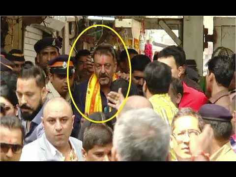 WATCH Sanjay Dutt visits Siddhivinayak Temple after releasing from Pune's Yerwada Jail. See the full video at : https://youtu.be/_glms9C-WOU #sanjaydutt