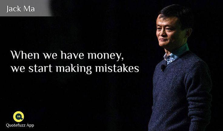 #Great #Quotes #Of #Jack #Ma https://play.google.com/store/apps/details?id=com.gnrd.quotefuzz