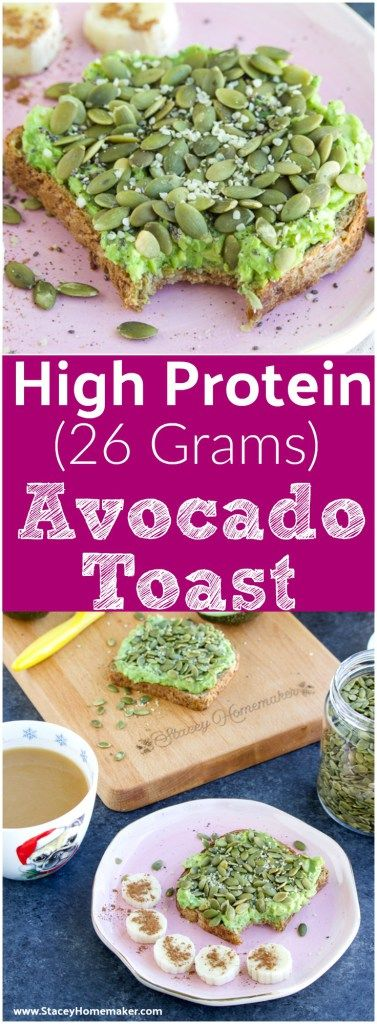 Classic avocado toast that's loaded with 26 grams of complete protein will be your go-to breakfast from now on! Vegan, dairy-free.