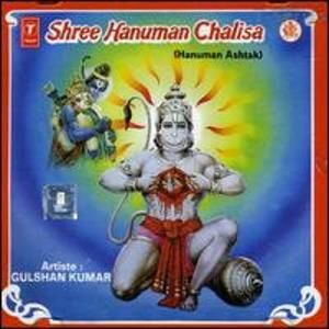 Most Powerful Hanuman Mantra | lord hanuman chalisa by hariharan tracklist 01 shree hanuman chalisa ...