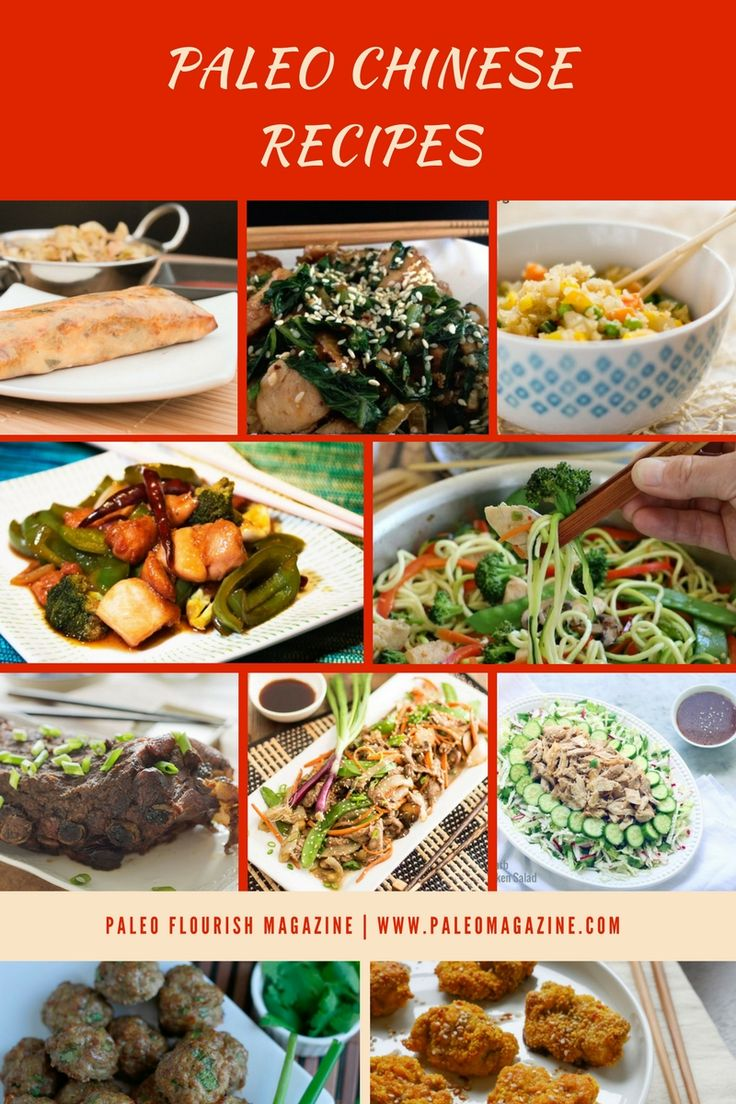 Chinese takeout is probably not what you naturally associate with Paleo food, but Chinese food can actually be made very healthy. First, Chinese cuisine is