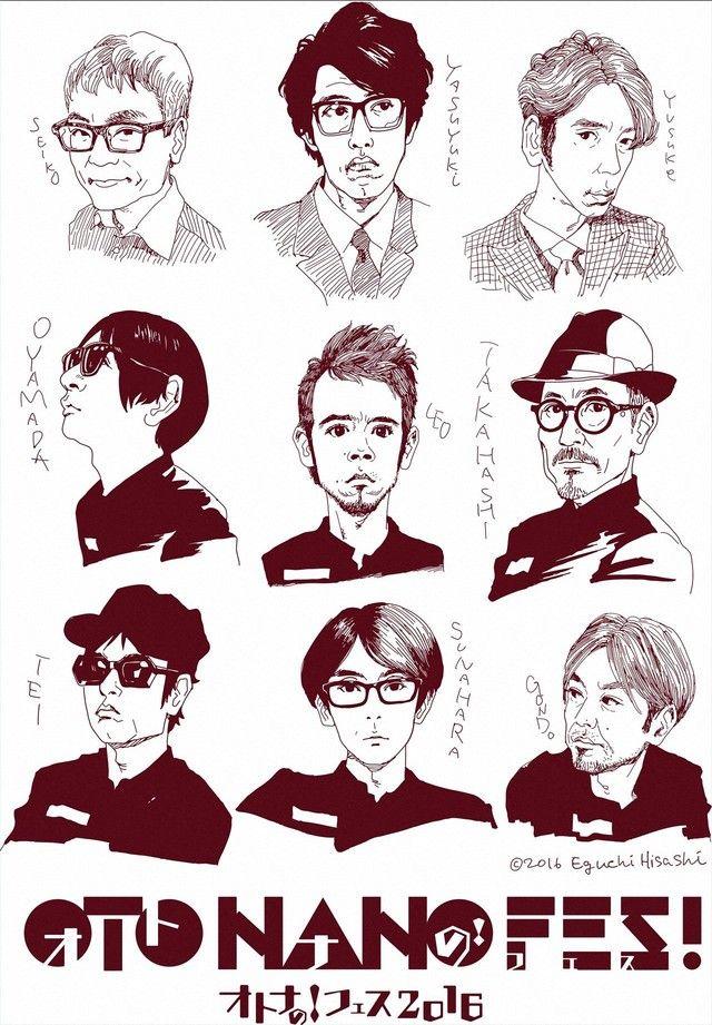 江口寿史による「オトナの!フェス OTO-NANO FES! 2016」出演者のイラスト。