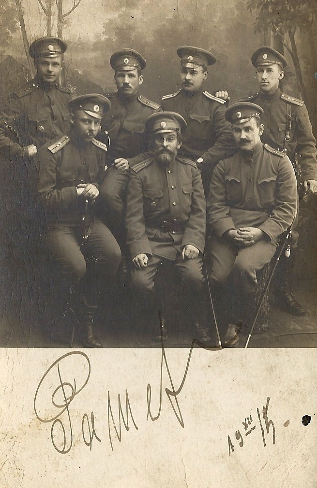 Photo of Russian World War I soldiers, taken August 19, 1915