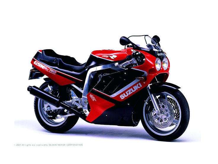 Suzuki GSXR 750 - Looks very similar to the one sitting in my garage :-)