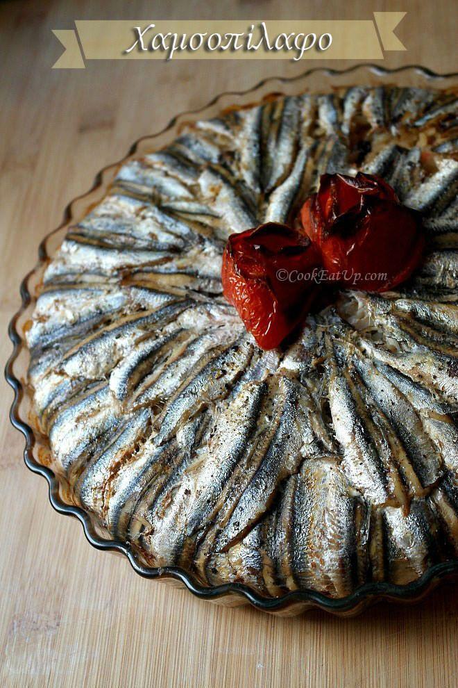 Συνταγή: Χαμσοπίλαφο ⋆ CookEatUp