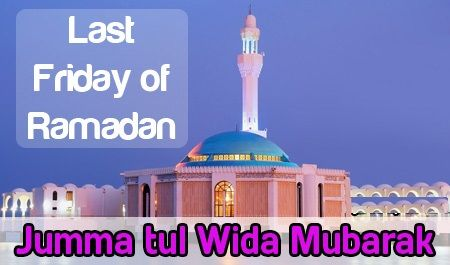 Ramzan last Jumma is known as Alvida & is celebrated by muslims worldwide.On this day people pray & greet each other Alvida Mubarak. Ramzan Alvida SMS Wishes Quotes Wallpapers Greetings are the best way to wish your near & dear one's Alvida Mubarak.