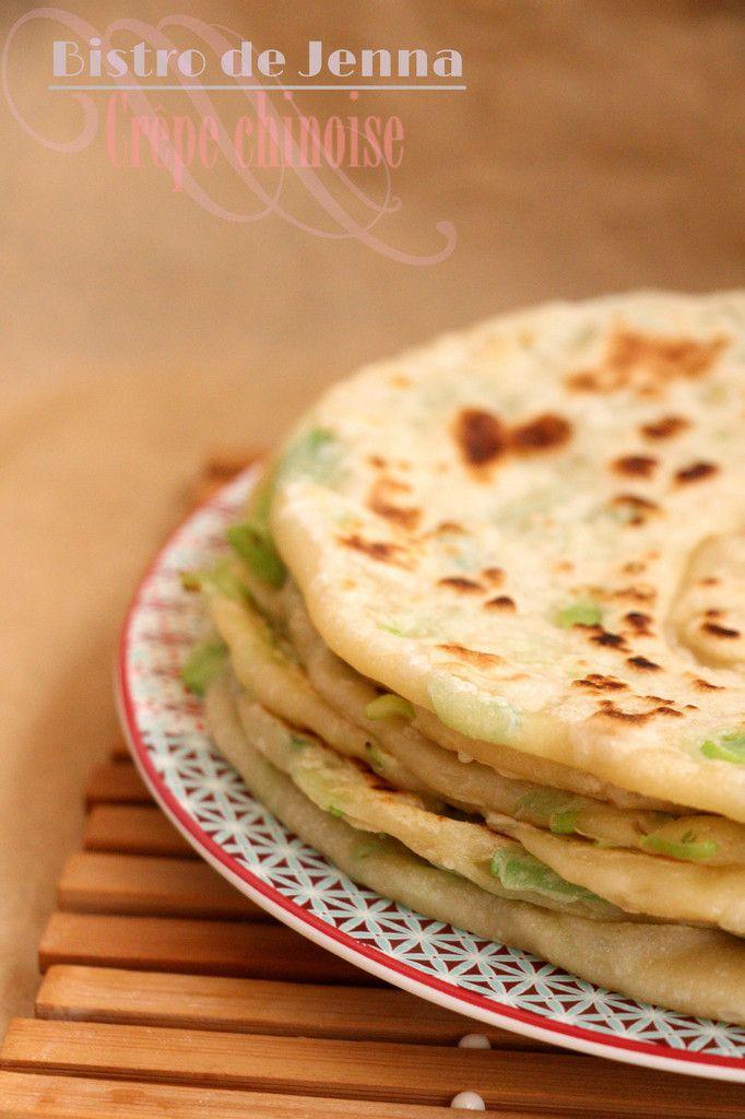 Cr pe chinoise mille et une saveurs cuisine chinoise for Cuisine chinoise