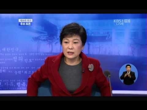 박근혜 대통령의 말실수 어록 모음 - YouTube