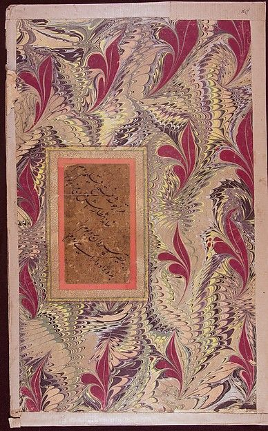 Folio from an Album of Calligraphy with Marbled (abri) Borders