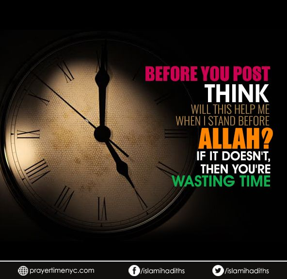 "Before you post #think, ""Will this #help me when i stand before #Allah?"" If it doesn't, then you're wasting #time.  #wisewords #positivevibes #positivethinking #islam #muslim #islamicquotes #quotes #words #wisdom #Allahuakbar #muslimquotes #goodvibes #goodreads #advice #instagood"