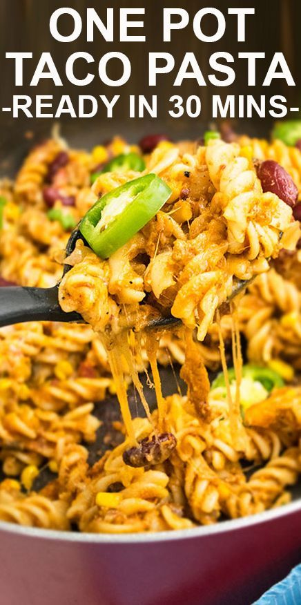 6082 best cinco de mayo recipes mexican food group board images packed with mexican flavors beans beef and lots of cheese from cakewhiz dinner dinnerrecipe onepot taco pasta mexican mexicanfood forumfinder Choice Image