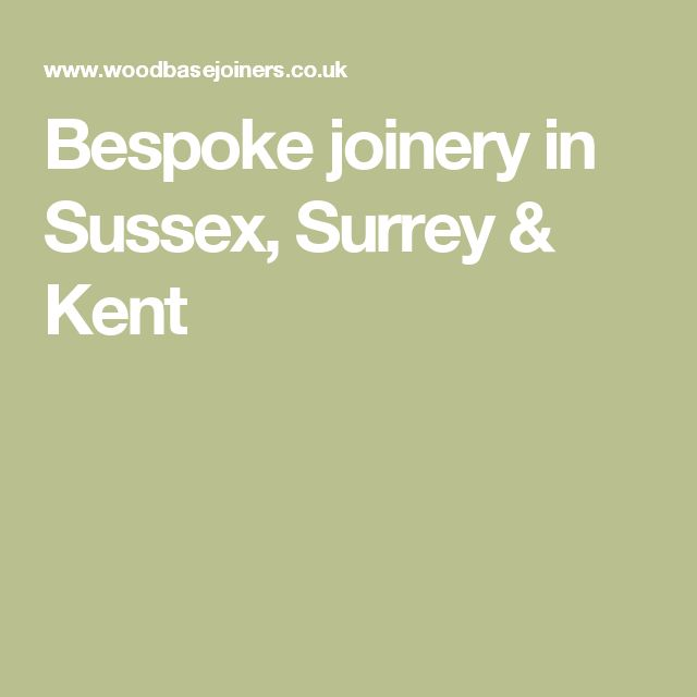 Fitted In Sussex Surrey And Kent: 24 Best Contemporary Front Entry Doors Images On Pinterest
