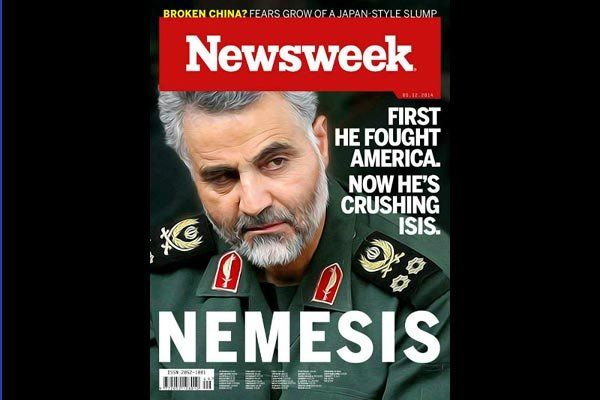 Nemesis Qasem Soleimani