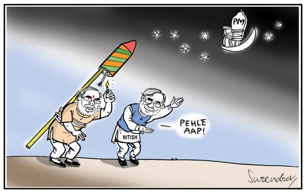 Cartoonscape, December 19, 2012