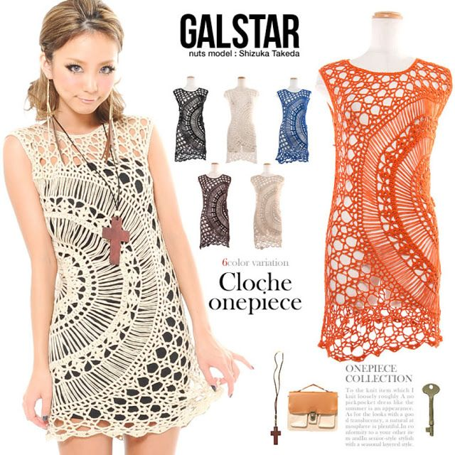 Crochet Dress - Free Crochet Diagram - (crochetpatternstotry.blogspot)