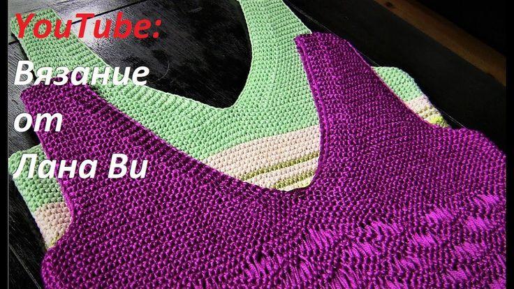 Вязание спицами: как вязать V-образный вырез - 4 МК. Вязаные топы-майки ...