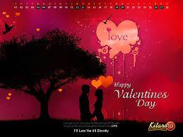 b677d824481a084cdb3f2c80781f7986 valentines day greetings valentine day cards - Valentines Day 2015