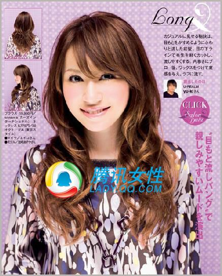 Best 25 Japanese Perm Ideas On Pinterest Digital Perm