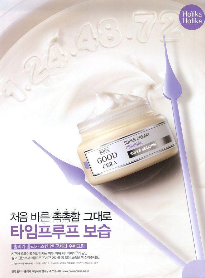 CeCi韩国 2014年10月号 [56...@麻雀927采集到化妆品广告(570图)_花瓣