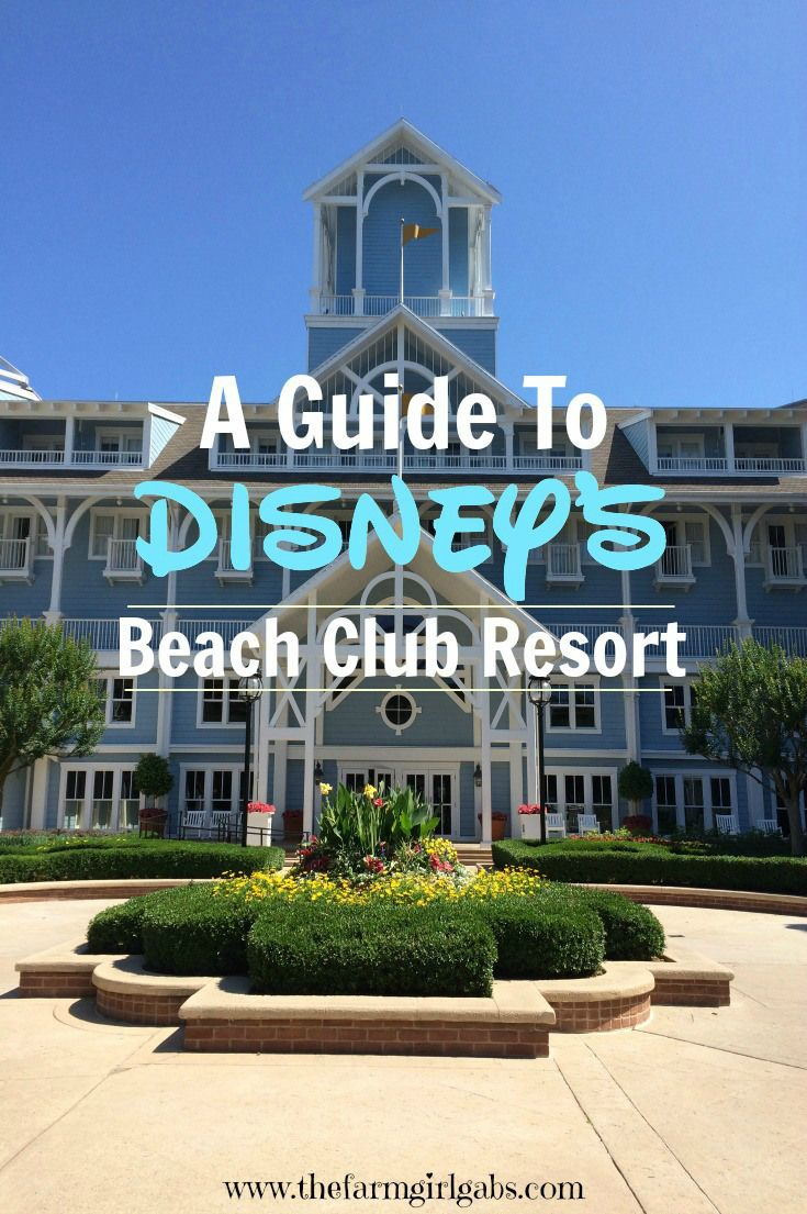 A Guide To Walt Disney World's Beach Club Resort. This Disney resort is a beautiful place to stay during your next Walt Disney World vacation. #DisneySMMC