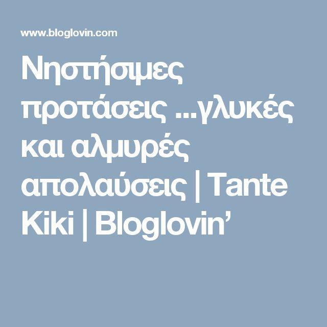 Νηστήσιμες προτάσεις ...γλυκές και αλμυρές απολαύσεις | Tante Kiki | Bloglovin'