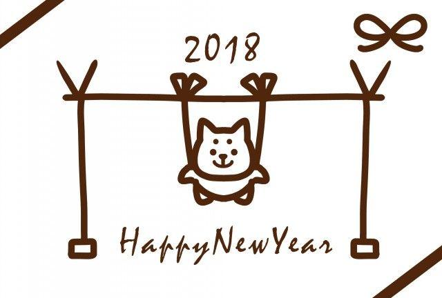 2018 戌年 洗濯竿に干してある犬年賀状 送らせていただきます。洗濯ものを干す竿に、犬が干してあるイラストになります。年賀状いかがでしょうか。透過png、BMP、jpegをzipにて保存しています。