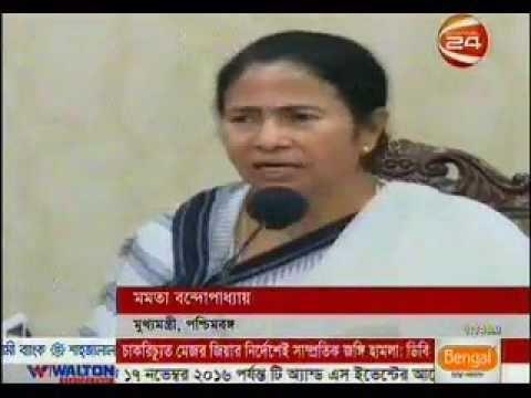Bangla News Live Today 14 November 2016 On Channel 24 Bangladesh News