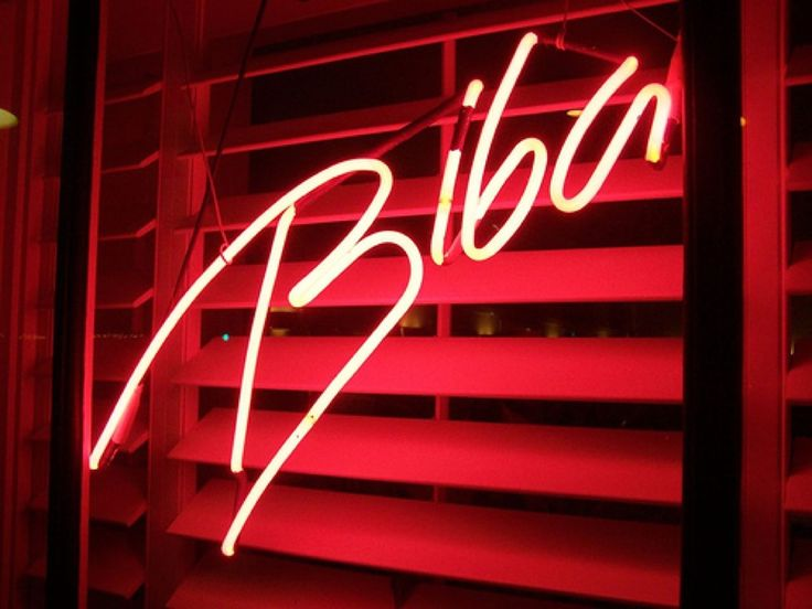 Biba in Sacramento, CA