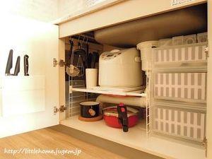 狭いキッチンを快適に&すっきり収納アイディア実例集 - NAVER まとめ