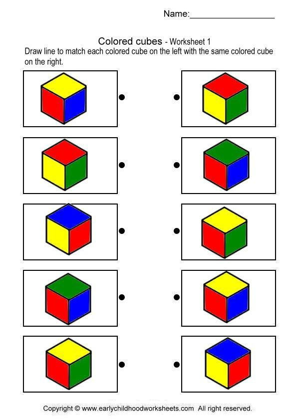 Matching Colored Cubes - Brain Teaser Worksheets # 1