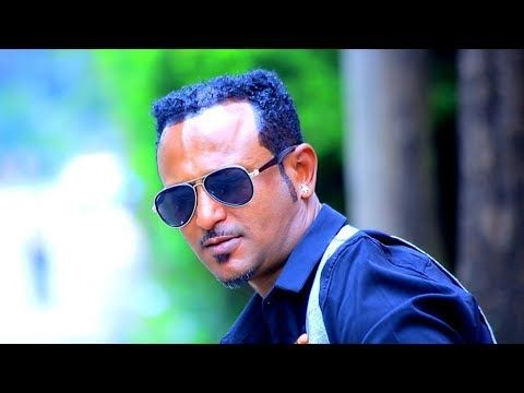 Gedion Daniel - Bewedat   ብወዳት - New Ethiopian Music 2017 (Official Video)