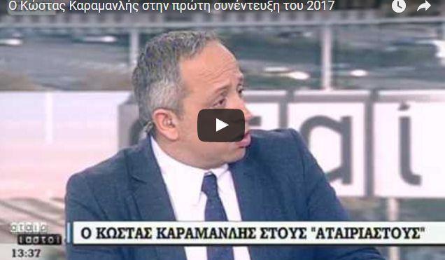 Τον ξεφτίλισε τον Αδωνι Γεωργιάδη! «Μιλάει για μαγκάλια αυτός που καταψήφισε το επίδομα στην γιαγιά!» (βίντεο)…