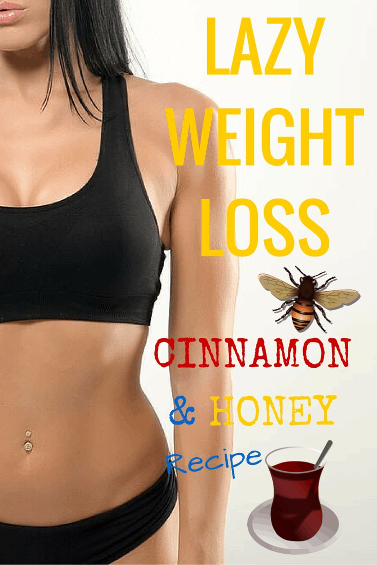 Start losing #weight the lazy way with this cinnamon and honey recipe: http://everyhomeremedy.com/honey-and-cinnamon-for-weight-loss