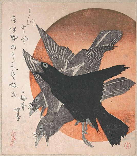 Three Crows Against the Rising Sun  Totoya Hokkei  (Japanese, 1780–1850)  Period: Edo period (1615–1868) Date: 19th century Culture: Japan Medium: Part of an album of woodblock prints (surimono); ink and color on paper