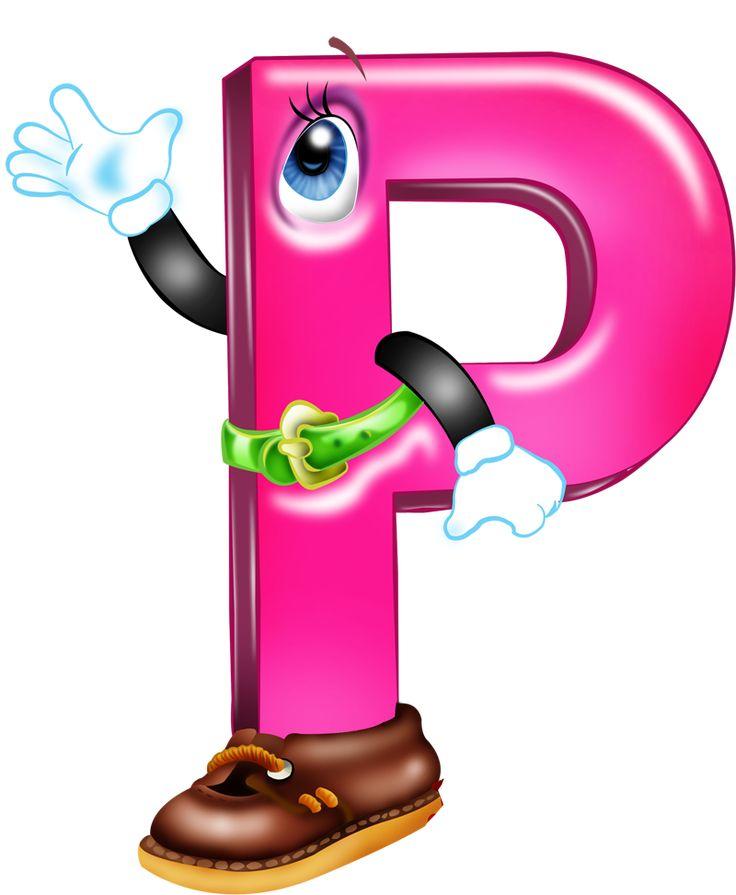 Красивые картинки буквы Р — детские, раскраски, трафарет ...
