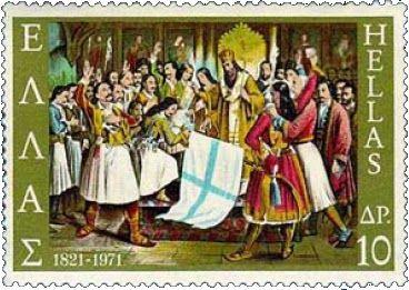 Υλικό από τη σελίδα του Σχ. Συμβούλου Φθιώτιδας Δημητρακάκη για την εορτή της 25ης Μαρτίου (θεατρικά, βίντεο, λόγοι κλπ. ) Δείτε ΕΔ...