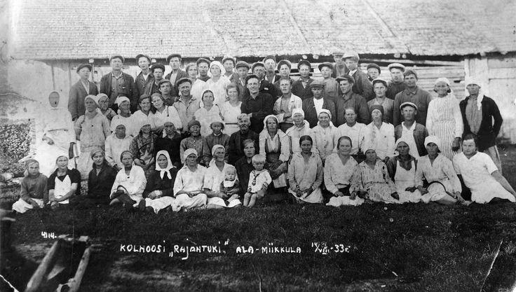 Нижние Никулясы. Колхоз «Пограничник». 14.08.1933 г.