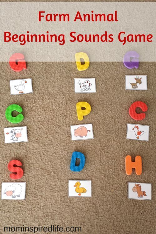 Farm Animals Beginning Sounds Game is a fun gross motor alphabet learning activity for preschoolers. This would be a great addition to your farm theme preschool lesson plans.