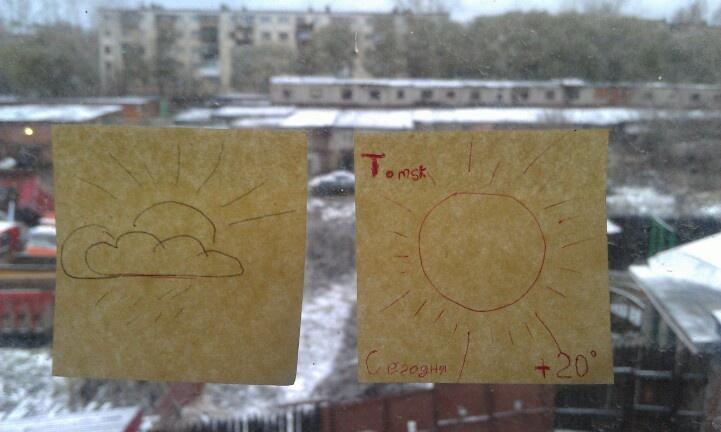 В такую погоду народ в офисе поднимает себе настроение вот такими стикерами на окошке :)
