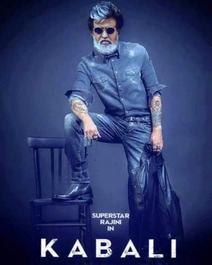 Rajinikanth's Kabali Movie Audio Release Date Announced