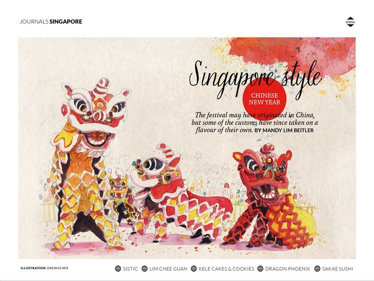 wibble wibble: Chinese New Year illustrations for SilverKris Magazine