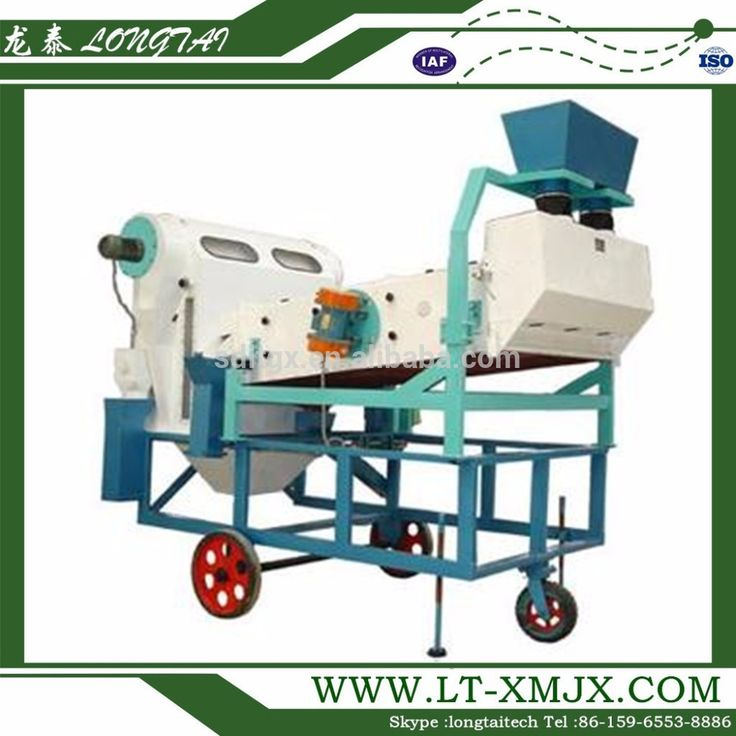 High Efficient air screen with vibration table separator for corn and rice