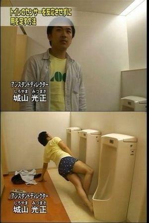 めっちゃ笑える!面白い画像特集!!
